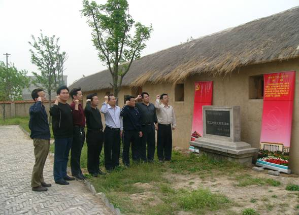 青海省西宁市四合院