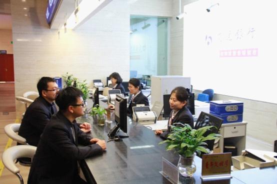 审计署沈阳特派办积极关注金融服务实体经济情